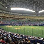 2017年プロ野球日本シリーズのチケットが高額転売に?購入するなら知っておきたい相場や注意点3つのポイント