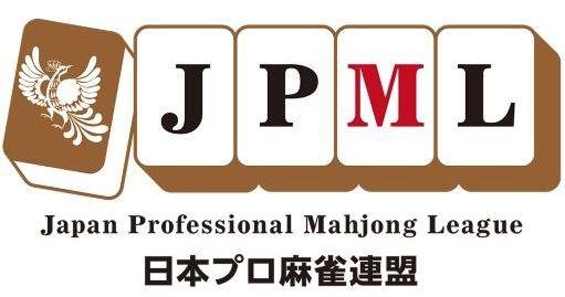 日本プロ麻雀連盟 ロゴ